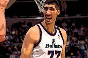 Danh sách cầu thủ bóng rổ cao nhất thế giới hiện nay